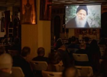 """''ΔΗΜΗΤΡΙΑ 2021'' 14η μέρα - Προβολή ντοκιμαντέρ: """"Όσιος Πορφύριος ο Καυσοκαλυβίτης"""", παραγωγής του Ινστιτούτου: """"Άγιος Μάξιμος ο Γραικός"""""""