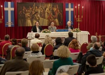 ''ΔΗΜΗΤΡΙΑ 2021'' 15η μέρα - Πανηγυρική εκδήλωση για τα 200 χρόνια από την έναρξη της Ελληνικής Επανάστασης.