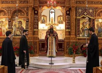 Θεία Λειτουργία ανήμερα Πρωτοχρονιάς επι των Εορτών της Περιτομής Του Κυρίου και του Μεγάλου Βασιλείου